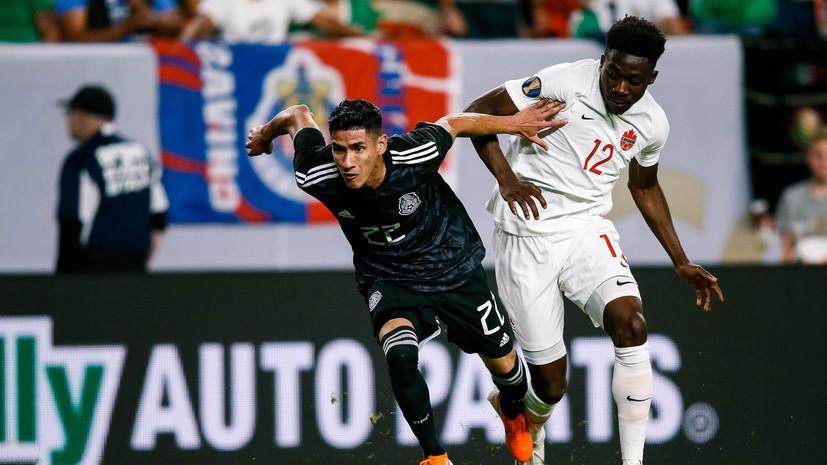 Сборная Мексики победила Канаду в матче Золотого кубка КОНКАКАФ