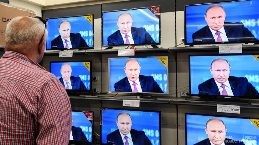 Завершилась прямая линия с Путиным