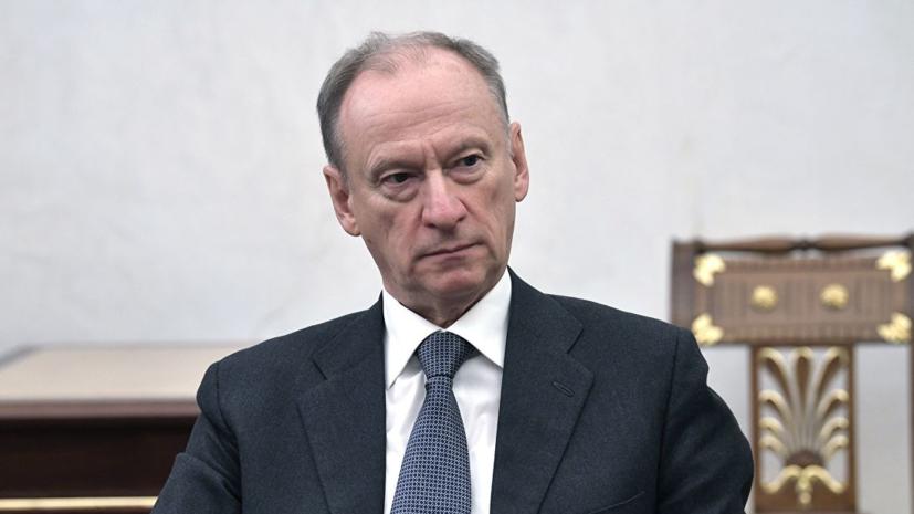 Патрушев назвал ничтожными данные телефонных разговоров по делу MH17