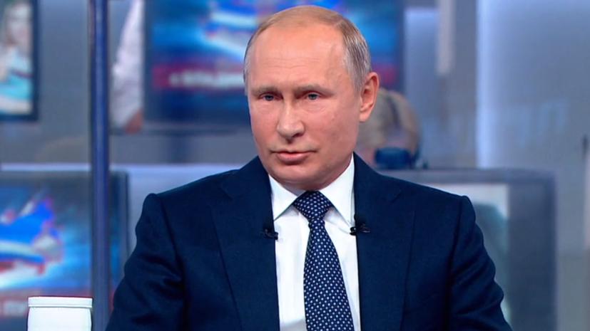 Путин прокомментировал ситуацию с «китовой тюрьмой» в Приморье