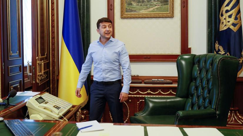 Зеленский может перенести АП в здание бывшего музея Ленина