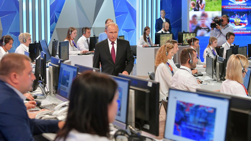 Путин заявил о постепенном восстановлении доходов россиян