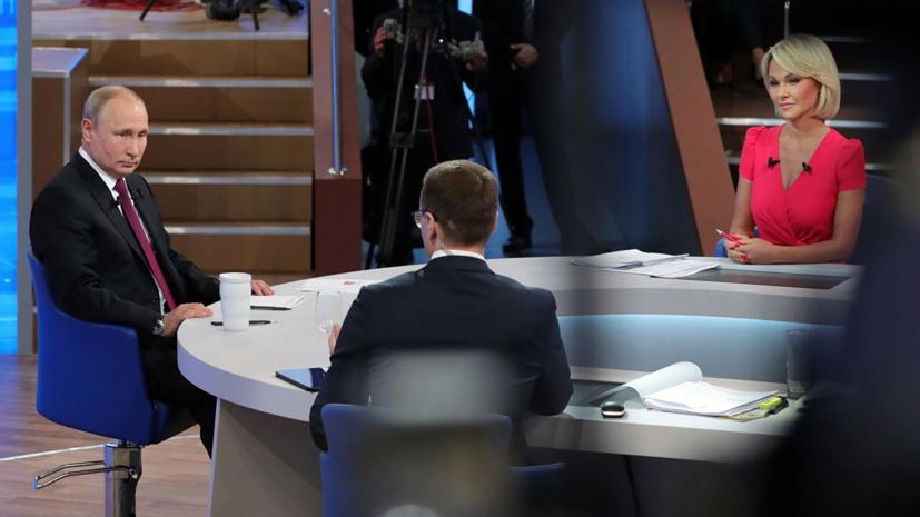 Путин назвал три основные проблемы здравоохранения