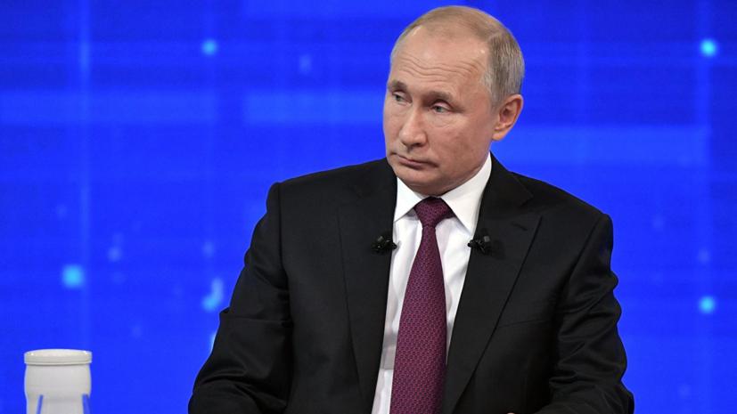 Путин прокомментировал ситуацию с мусорной реформой