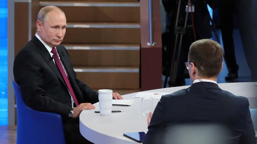 Путин назвал чушью обвинения в «оккупации» Донбасса Россией