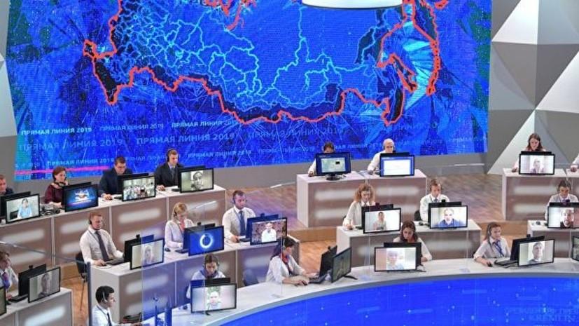 Call-центр прямой линии с Путиным подвергся DDoS-атаке