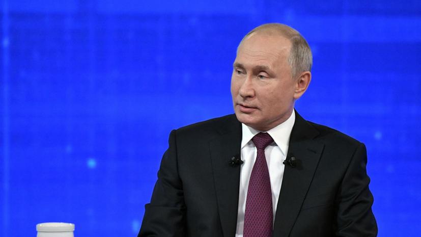 Путин рассказал, что случилось с народом чудь