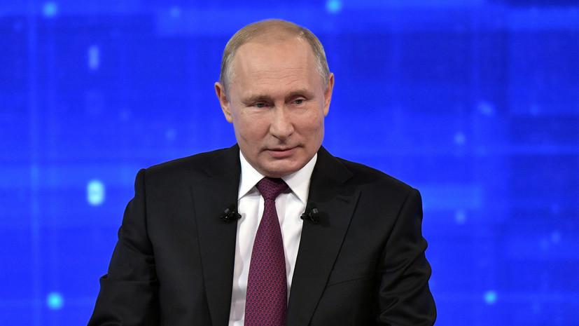 Путин оценил эффективность борьбы с коррупцией