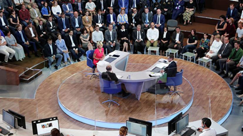 В «Ростелекоме» прокомментировали атаку на прямую линию с президентом