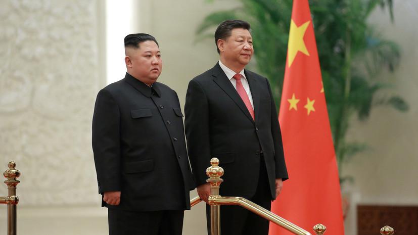 СМИ: Си Цзиньпин надеется, что США и КНДР добьются успеха на переговорах