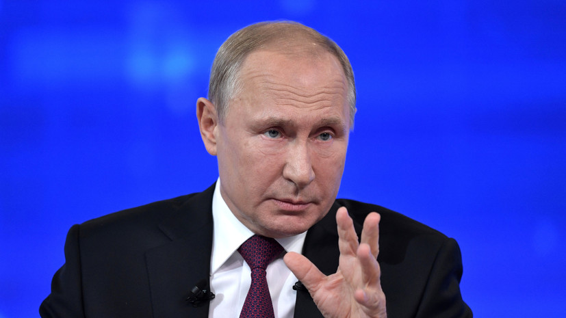Путин выступил против либерализации «наркотических» статей