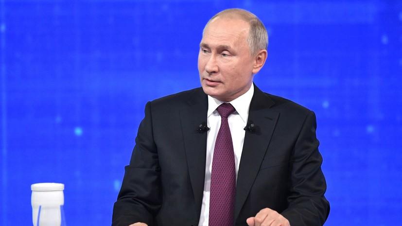 Путин назвал Зеленского талантливым человеком