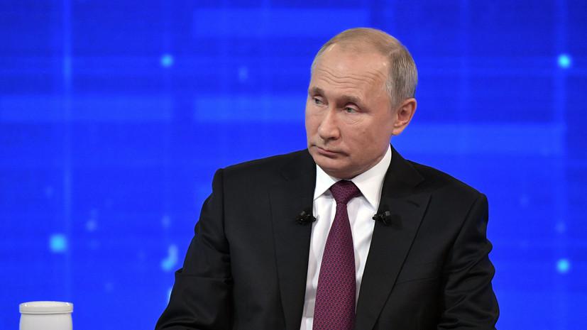 Путин прокомментировал статью NYT о кибератаках США на Россию