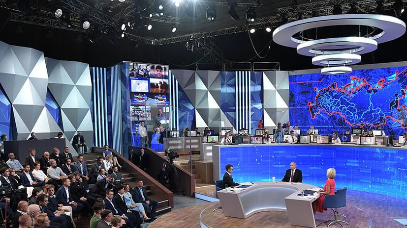 «Не торгуем ни нашими союзниками, ни нашими принципами»: Путин на прямой линии о сделке с США по Сирии