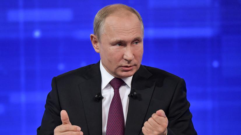 Путин рассказал о способе борьбы с ленью