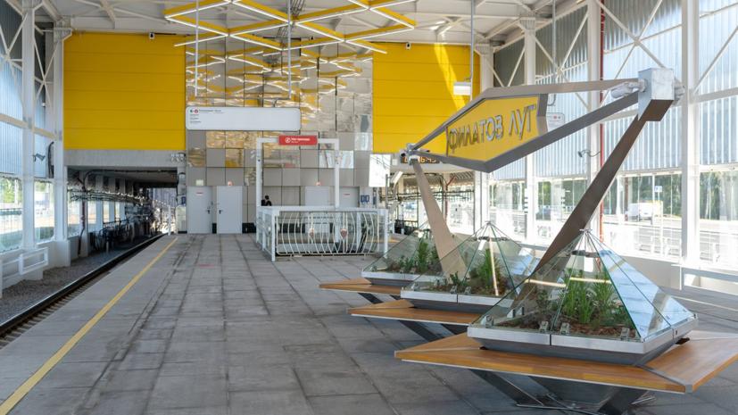 В Москве открыли четыре новые станции метро