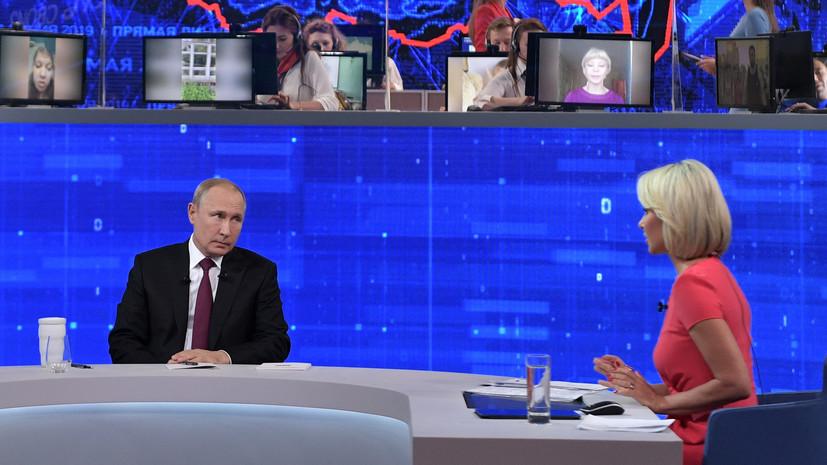 Путин рассказал о поступке, которого стыдится