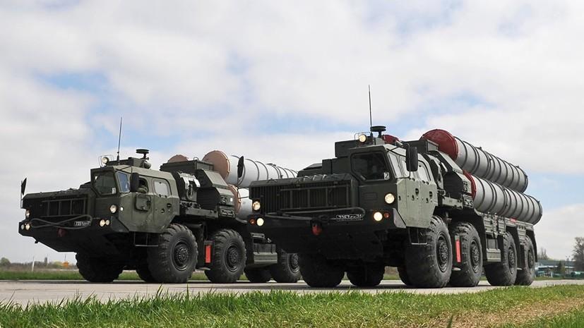 Эрдоган намерен подтвердить Трампу неизменность позиции Анкары по С-400