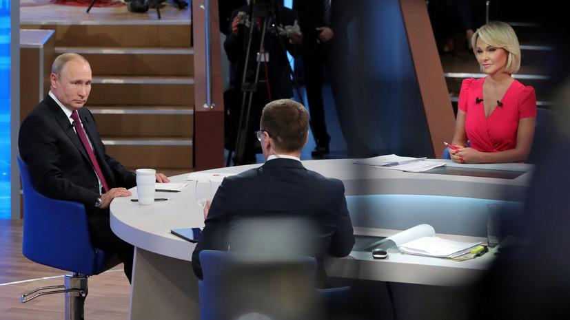 Путин: Россия не стремится к статусусверхдержавы