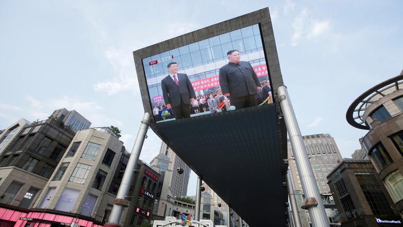 Ким Чен Ын заявил о готовности КНДР к терпению в переговорах