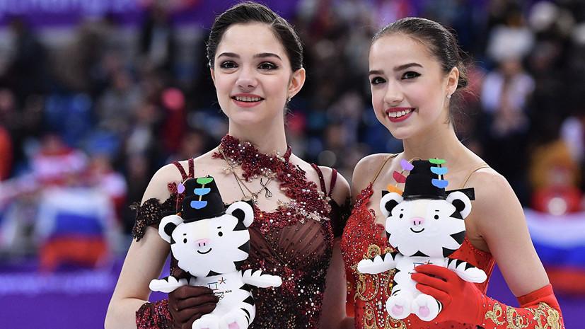 Загитова и Медведева выступят на Гран-при по фигурному катанию в сезоне-2019/20