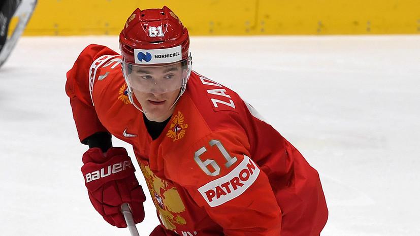 Российский хоккеист Задоров назвал Трампа расистом