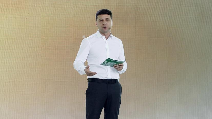 Зеленский призвал легализовать игорный бизнес на Украине