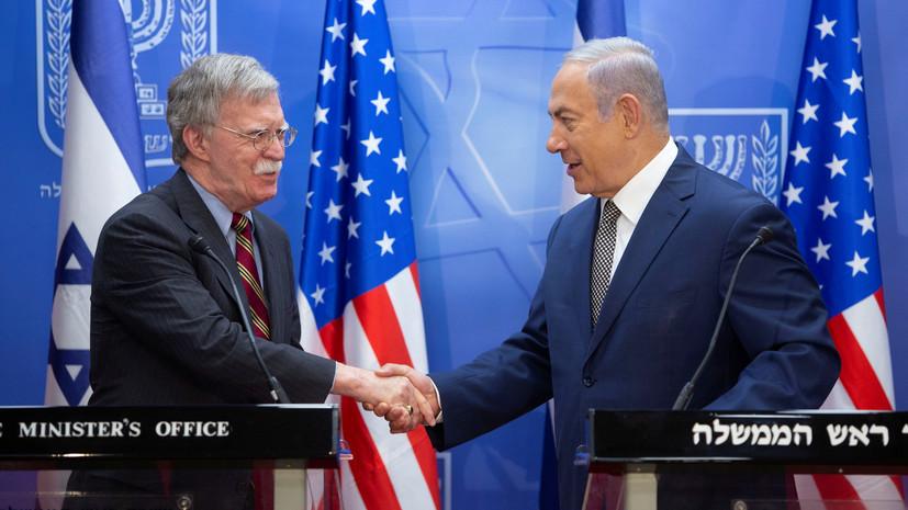 Болтон встретится с Нетаньяху