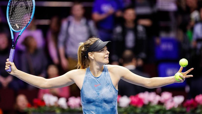 Шарапова уступила Кербер и завершила выступление на теннисном турнире на Майорке