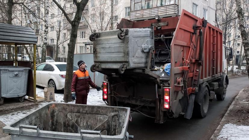 СК начал проверку в связи с жалобой Путину на плату за вывоз мусора