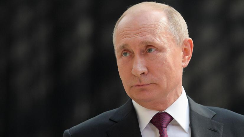 Путин заявил о важности диалога между Россией и США