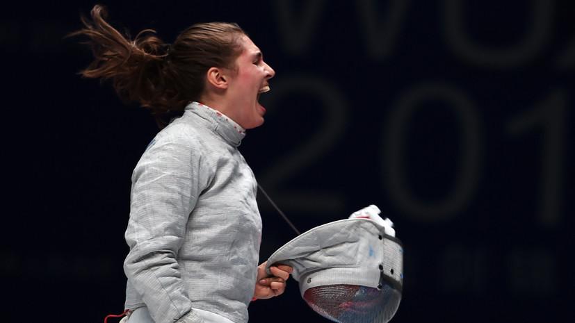 Женская сборная России по фехтованию на саблях завоевала золотые медали ЧЕ в Дюссельдорфе