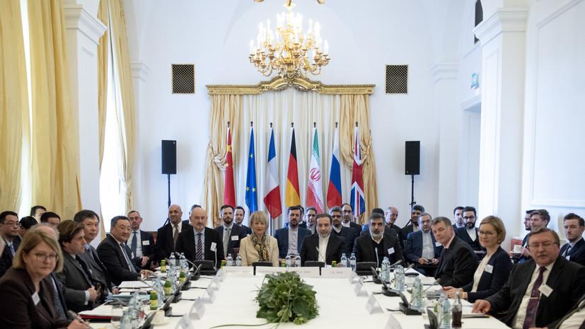 В ЕС назвали тему заседания комиссии по СВПД