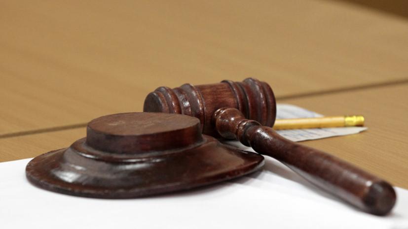 В Москве отправили под домашний арест трёх обвиняемых в хищениях в банке