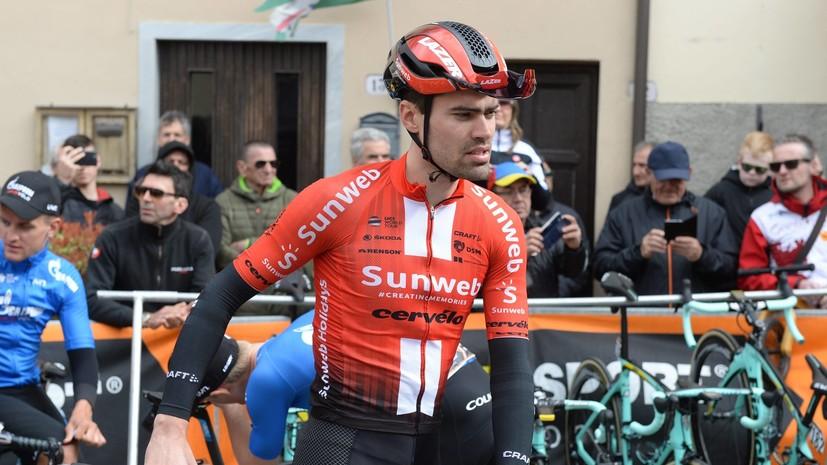 Действующий вице-чемпион «Тур де Франс» Дюмулан пропустит гонку в 2019 году из-за травмы