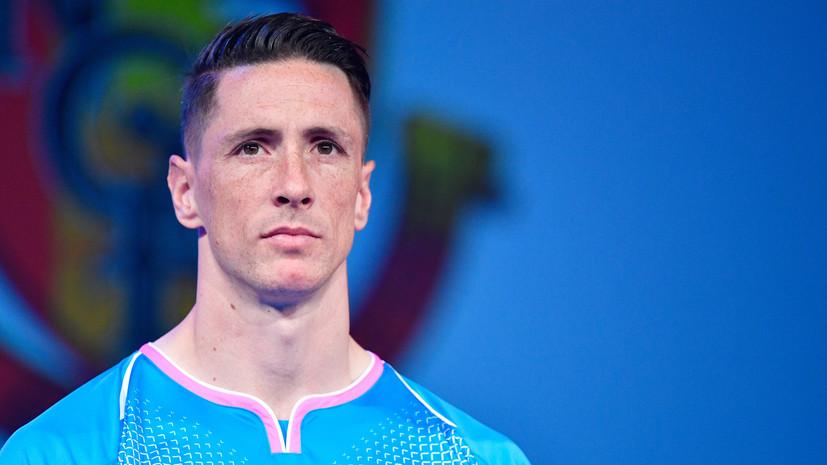 Бывший футболист сборной Испании Торрес объявил о завершении карьеры