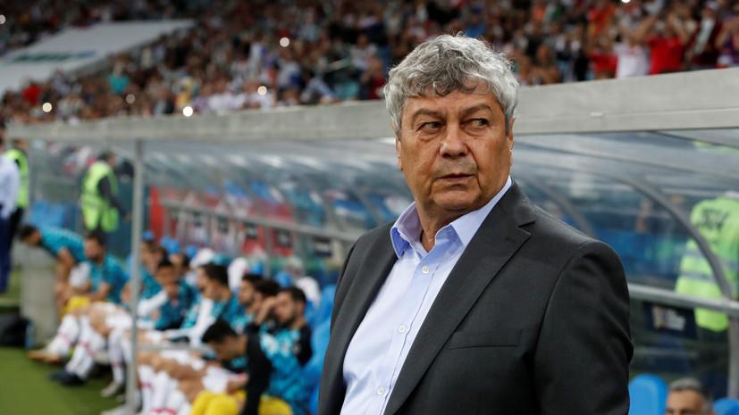 Луческу заявил, что Дзюба и Лунёв звали его на чемпионский парад «Зенита»