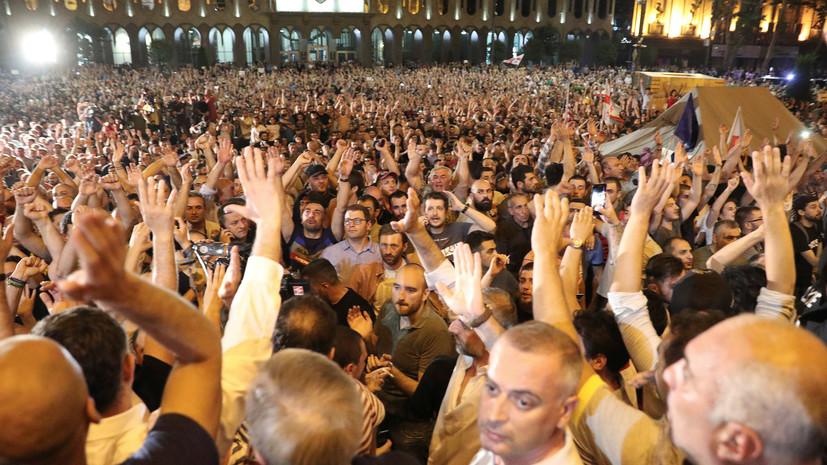 В Госдуме прокомментировали ситуацию с протестами в Грузии