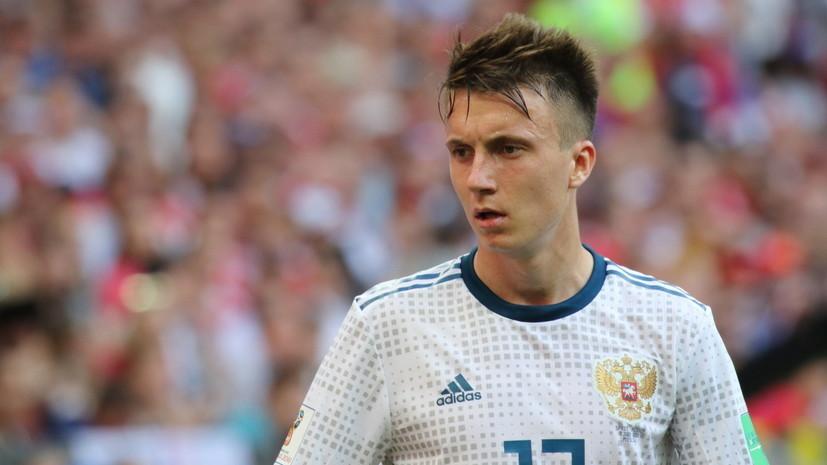 Футболист ЦСКА Кучаев рассказал, как Головин пытался его научить играть в Dota 2