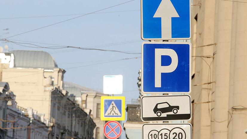 Автоэксперт оценил возможность исправлять ошибки при оплате парковки