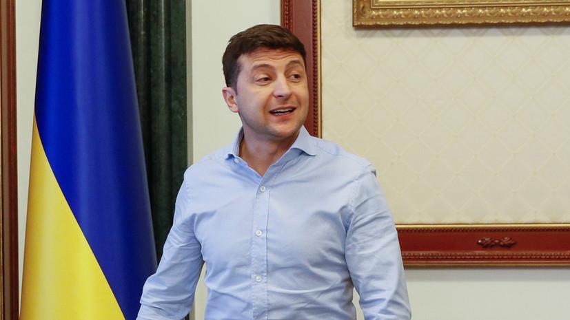 Зеленский рассказал о рецептах превращения Украины в богатую страну