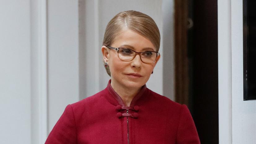 Тимошенко инициировала дело о банкротстве ГТС Украины