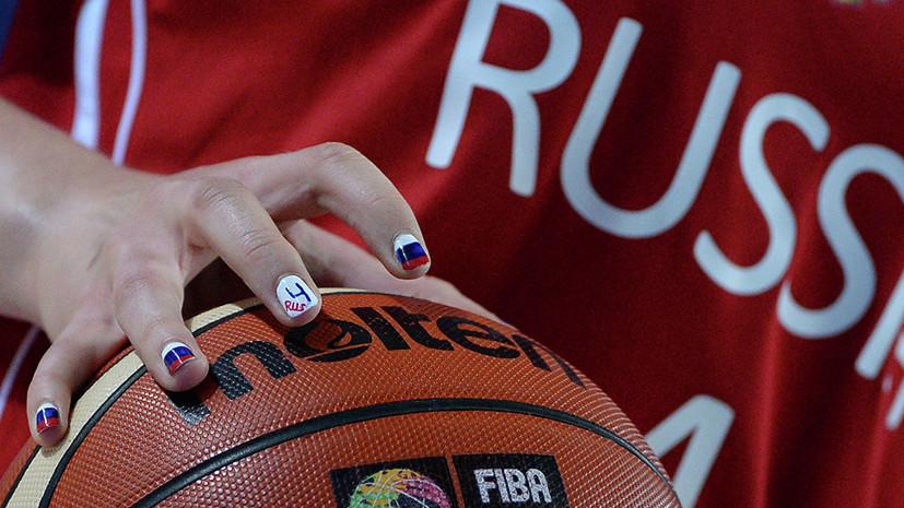 Женская сборная России по баскетболу 3×3 победила в стартовом матче на Европейских играх