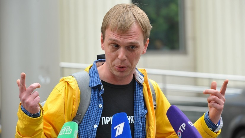 МВД нашло нарушения в работе полицейских по делу Голунова