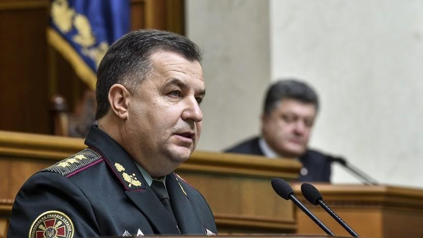 В Минобороны Украины не планируют отказываться от обстрелов Донбасса