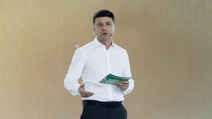 Администрацию Зеленского обвинили в давлении на судебную власть