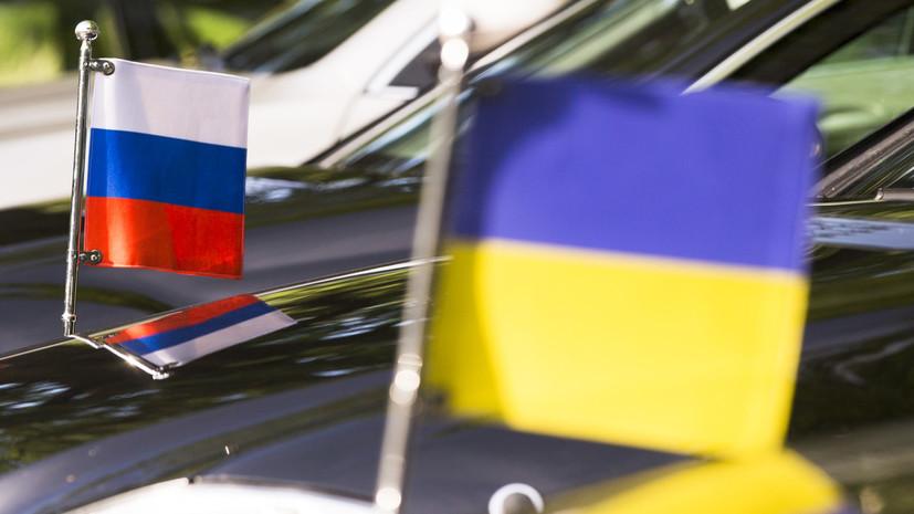 Правительство России уточнило список запрещённых к ввозу товаров с Украины