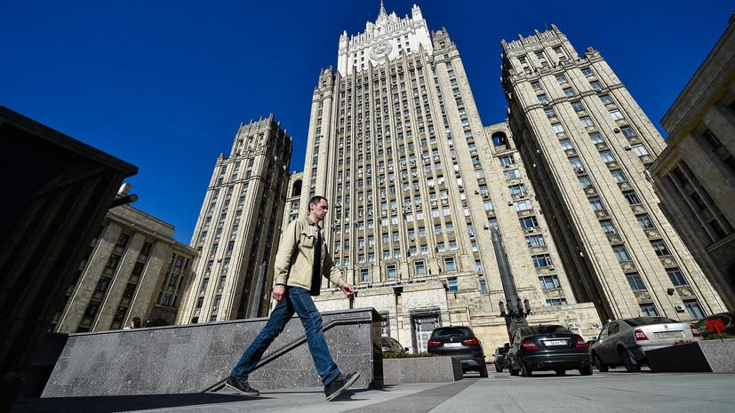 В МИД заявили, что Россия и Хорватия договорились об облегчении визового режима
