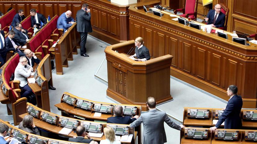 Петиция о сокращении Рады набрала нужное число подписей