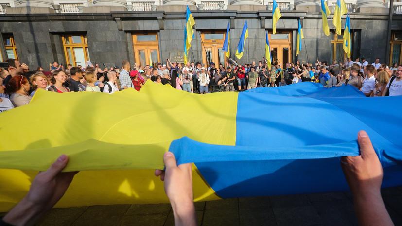 На Украине не исключили нового «майдана» в случае отмены закона о языке